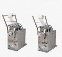 Y 206B Liquid Packing Machine,Sealing Machine 20 200ml For Water,Milk,Soy Sauce,Vinegar,Oil