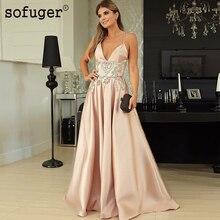 Sofuge Champion satén cuello pico elegante rebordear Spaghetti Straps vestidos de noche Arabe musulmán ocasión especial de talla grande