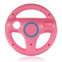 Games консоль mario kart racing wii nintendo руль пульт розовый дистанционного