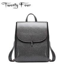 Двадцать четыре натуральная кожа женские рюкзаки с Твердые кожаные сумки Простой конструктор для девочек школьная сумка Женская дорожная сумка Mochilas