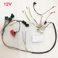 Children electric car DIY kit wires switch and smooth start bluetooth remote control,baby electric ride on car accessories