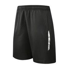 Новые штаны для настольного тенниса, штаны для бадминтона, мужские/женские теннисные шорты, быстросохнущие, дышащие