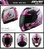 Motorcycle Helmet Dot Capacete De Moto Motociclista Casco Para Moto Kask Helmets Free Shipping Brand Helmet