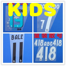 KIDS RONALDO 7 BALE 11 KROOS 8 MODRIC 10 SERGIORAMOS 4 home leave nameset(China)