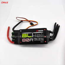 4pcs EMAX rc esc 80A BLHeli drone brushless UBEC multirotor quadcopter speed control fixed-wing aircraft helicopter accessory