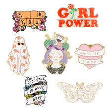 Fashion design GIRL POWER pins I DO WHAT I WANT Brooches Badges Bag Clothes Enamel pins Gifts For Friends Jewelry wholesale(China)