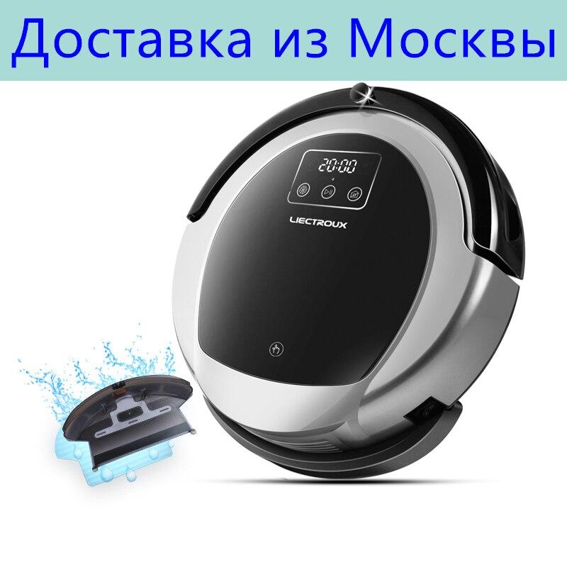 (Livraison tous les) LIECTROUX Robot Aspirateur B6009, 2D Carte & Gyroscope Navigation, Réservoir D'eau, avec MemoryVirtual Bloqueur, Lampe UV