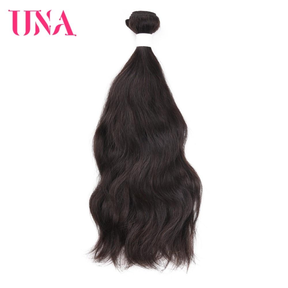 UNA İnsan Saç 1 Parça Doğal Renk Saç Brezilyalı Doğal Dalga - İnsan Saçı (Siyah)