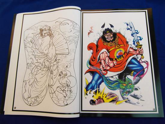 tattoo-book (2)