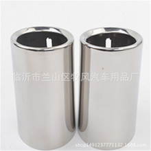 Automobile Exhaust Tip Tail Pipe Muffler for Volkswagen Golf 7
