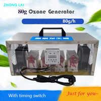 Generador de ozono, máquina desinfectante de aire, máquina de eliminación de olores, purificador de aire