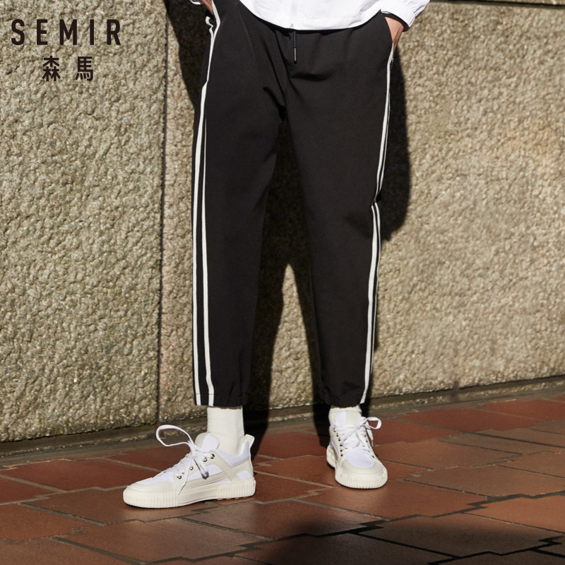 SEMIR Mens Pull on Pants with Side Stripe Men Sweatpants Sport Pants with Elastic Drawstring Waistband Casual Fit Ankle Length in Harem Pants from Men 39 s Clothing
