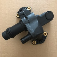 Auto Thermostat housing assembly For Range Rover Sport Discovery 3 4  LR073372