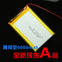 Бесплатная доставка 3.7 В 876190 Универсальный 6000 мАч Высокая емкость литий-полимерная батареи пятно продукт