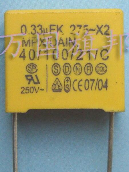 Free Delivery. Safety capacitance squares 0.33 uF 275 v 275 v 275 feet distance of 15 mm