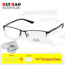 Customize Prescription Glasses Full Myopia Hyperopia Glasses