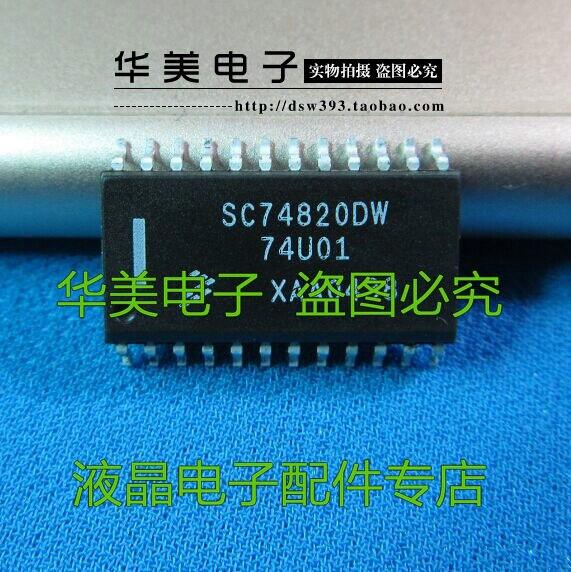 SC74820DW auto chip computer boardSC74820DW auto chip computer board
