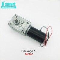 BringSmart A58SW31ZY 12V 27RPM Worm Geared Motor 60kg.cm High Torque D Shaft 12V DC Motor Rotating Table Door Self lock