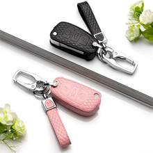 Leather 3 Button Car Key Cover Case For Audi A1 A3 A4 A5 Q3 Q5 Q7 A6 C5 C6 A7 A8 R8 S4 S5 S6 S7 S8 SQ5 RS5 A4L A6L Car-Styling(China)