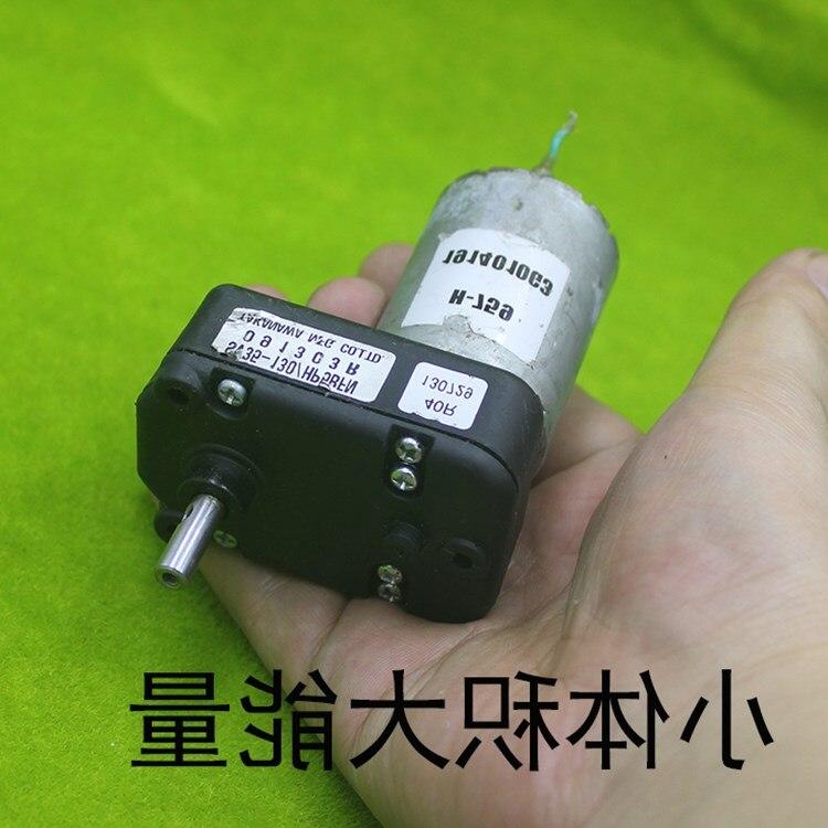 Small micro wind hand crank generator set 6V12V24V household generator motor