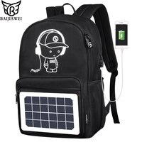 BAIJIAWEI Solar Charging Backpack Laptop Backpack Large Capacity Multifunctional Solar Bag Waterproof Travel Shoulder Bags