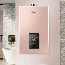 Midea газовый водонагреватель 13л бытовой природный газ постоянная температура Ванна сильный Эмиссионный безрезервуарный нагреватель горячей воды машина