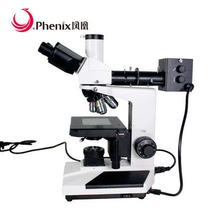 US $1550 0 |Phenix Microscope 50x 600x Trinocular Drawtube Metallurgical  Microscope for Mining Test/ Mineralogical Characterisation-in Microscopes