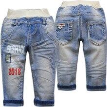 4006 bébé jeans pantalon denim bleu printemps et automne enfants bébé garçons jeans pantalon mode casual nouvelle mode belle nouvelle