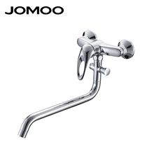 Jomoo mosiądzu uchwyt pojedynczy chrome dwa otwory obracany sterowania armatura łazienkowa bateria natryskowa z 354mm długi nos wylot wody rury
