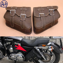 Universal Motorcycle Bag Leather Left Right Side Saddle Bags Storage Tool Pouches Luggage For Harley