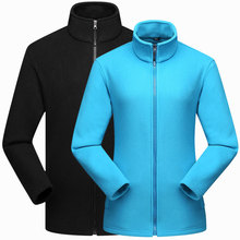 Outdoor catching fleece men and women autumn winter breathable windproof  jacket warm underwear