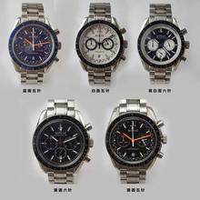 Watch quartz chronograph Japanese brushed steel case bracele