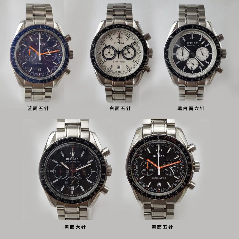 Watch Quartz Chronograph Japanese Brushed Steel Case Bracelet 40mm Vk64 And Vk63 Polished Back Racing