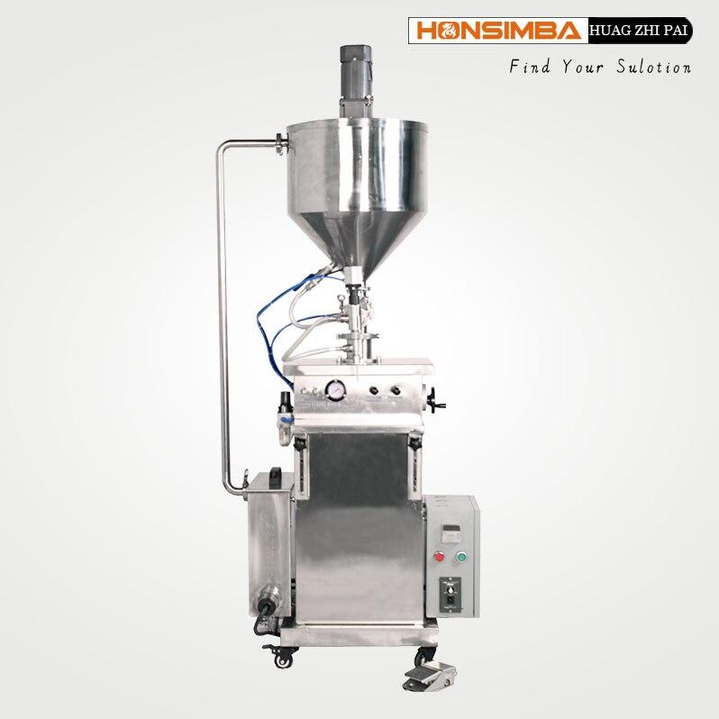DQG5LJJ High viscosity glue/ cream / Jam / Paste mixing and heating machine