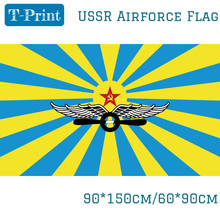 Free shipping 90*150cm/60*90cm USSR Flag Of Soviet Air Force Polyester Russian For Victory Day National CCCP