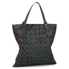 Neue Bao Bao Frauen blitz Leucht sac baobao Tasche Tote Geometrie Akkord Umhängetaschen Saser Einfachen Klapp Logo BaoBao Handtaschen