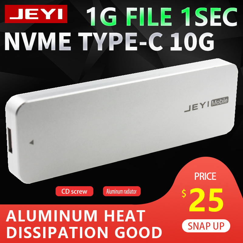 JEYI I9 NVME Full Aluminium TYPEC3.1 Mobile Hdd Box Optibay Hdd Case TYPE C3.1 JMS583 M. 2 USB3.1 M.2 PCIE SSD U.2 PCI-E TYPEC