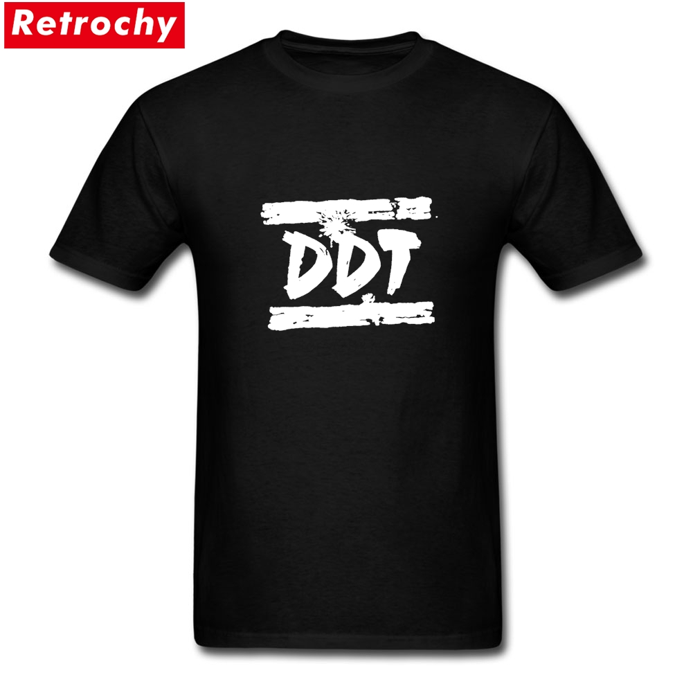 2017 DDT Tee Russian Band Logo Merchandise for Men Short Sleeve Crewneck Cotton Custom Boyfriend Basic Tees Shirt Big Size