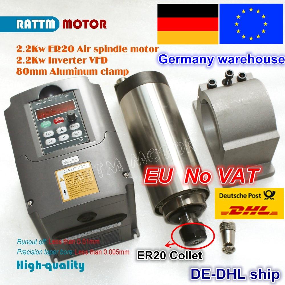 EU free VAT 2 2KW Air cooled spindle motor ER20 runout off 0 01mm 2 2KW