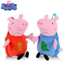 44cm Original Peppa Pig Backpack Stuffed Plush Dolls Toys Girls Boys Kids Peppa George Cartoon Bag Kawaii Bag  School Bag цена 2017