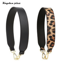 Female Bag Replacement Wide Shoulder Strap Girl Bag Hanging Ornaments Portable Shoulder Strap Snake Pattern Leopard Decoration(China)
