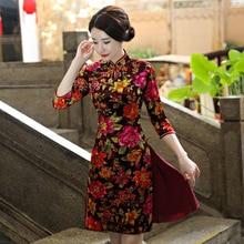 a118f1bb435 New Velour Cheongsams Traditional Chinese Dress Women Autumn Winter style  Half sleeve velvet Qipao dress ZA136