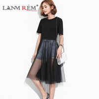 LANMREM 2018 Summer New Fashion Casual Loose Straight Short Lace Perspective Mid Colf O Neck Empire