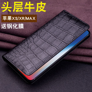 Image 4 - Luxury Genuine Crocodile Leather Phone Cases for IPhone XS XS MAX Case Fashion Phone Bags for IPhone XR Case