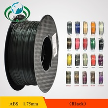 Free shipping 3D Printer Filament ABS 1 75mm material 1KG Plastic Rubber Consumables Material for printer