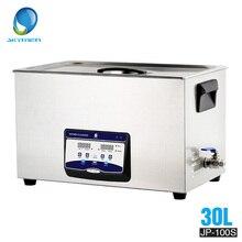 SKYMEN 30l Ultrasonic Cleaner 30l 600W 110/220V Stainless st