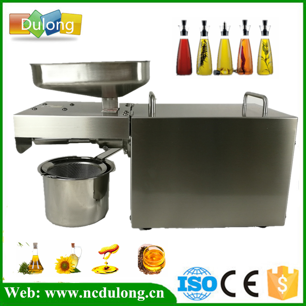 DE Stock 220V font b Heat b font And Cold Home Oil font b Press b