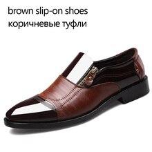 e57a76a2d REETENE Fashion Business Ternos Dos Homens Sapatos de Couro Sapatas De  Vestido Dos Homens 2019 New