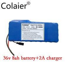 Colaier 36 V 8AH batería de coche bicicleta eléctrica scooter Cargador de alta capacidad de la batería de litio + 42 V 2A
