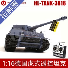 UOYIC Remote Control RC Tank model 3818
